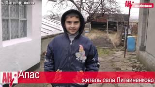 Авария  с мэром Зуи Андреем Лахиным