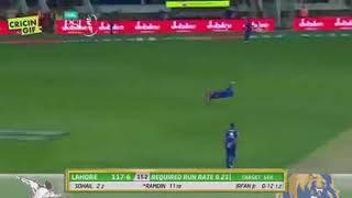 Gambar cover PSL 2018 best catch