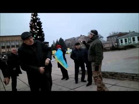интим знакомства г купянск харьковская область
