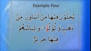 Al-Tarteel #33 Learn the correct pronunciation of the Holy Qur'an