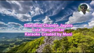 Sath Bhai Champa Karaoke with Lyrics