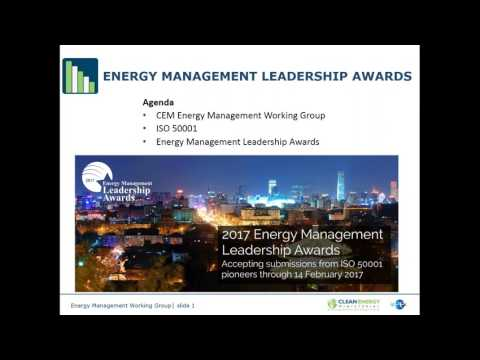 2017 CEM Energy Management Leadership Awards