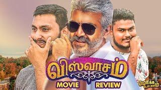 Viswasam Review | Spoiler Free | Mokka Podalam
