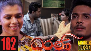 Dharani   Episode 182 27th May 2021 Thumbnail