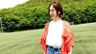 菅野恵 「奇跡」 Music Video