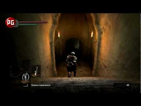 Dark Souls: Prepare To Die Edition. Видеообзор