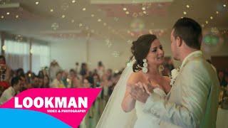 Elmedin & Ermina - Our Wedding ᴴᴰ