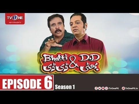 Bhatti Aur DD | Season 1 | Episode 6 | TV One Drama