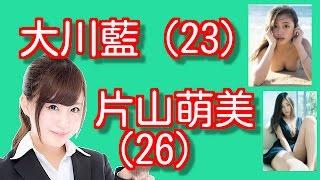 主水チャンネル3 ≪報道・事件・芸能スポーツ≫(報道・事件・犯罪・芸能...