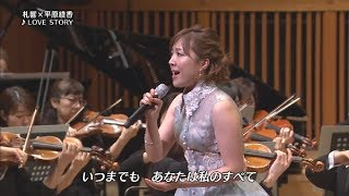 Ayaka Hirahara - based on Beethoven Symphony No.9, 3rd movement ▽ F...
