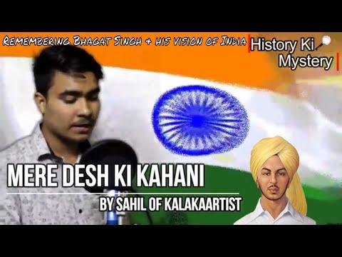 Mere Desh ki kahani | Patriotic Hindi Rap song | Remembering Bhagat Singh and his vision of India