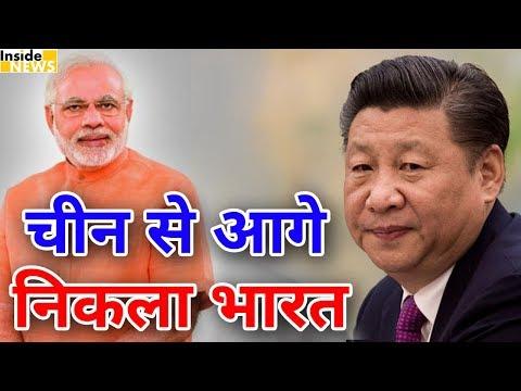 Economic Growth में China India से कितना पीछे, ये जानकर आप भी होंगे हैरान