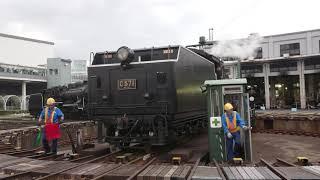 C57-1  転車台回転【京都鉄道博物館】