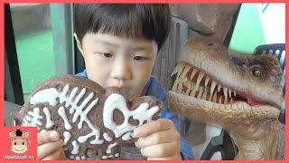 대형 공룡 화석 과자 어린이 먹방! 공룡대탐험 망고 주스 초콜릿 과자 맛있어요♡ 공룡킹어드벤처 키즈카페 놀이동산 dinosaur cookie | 말이야와아이들 MariAndKids