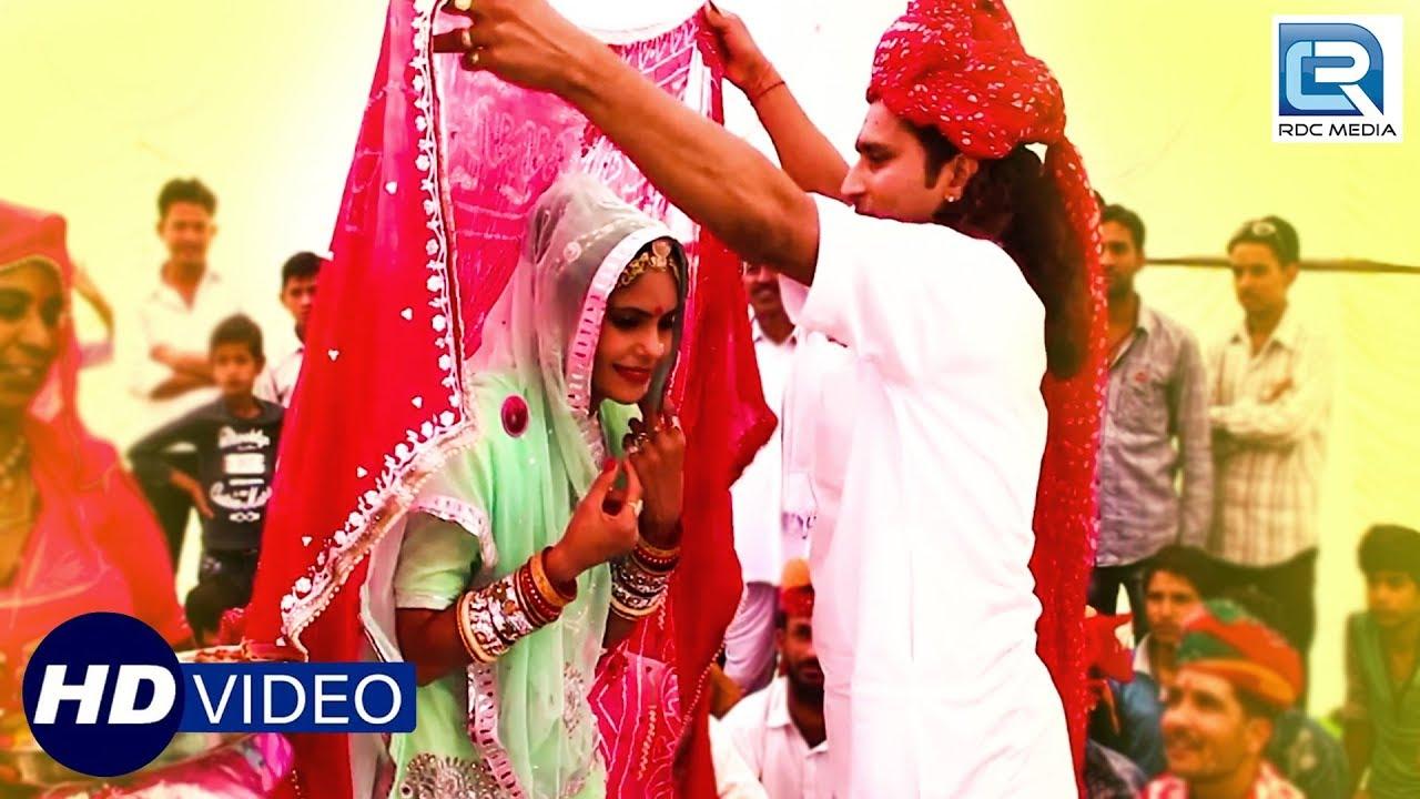MAYRA Geet - Beera Bhaat Bharan Ne Aayo | Rajasthani Vivah Geet | Sukhdev  Ramsnehi | RDC Rajasthani