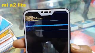 Mi A2 Lite pattern unlock With out PC / Hard Reset Mi A2 Lite