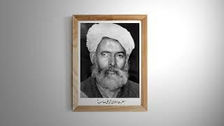 Youme Muslih Maud | Short Documentary | Qadian | 07