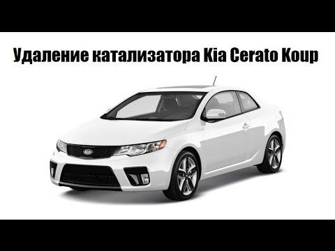 2013 kia cerato hatch - YouTube