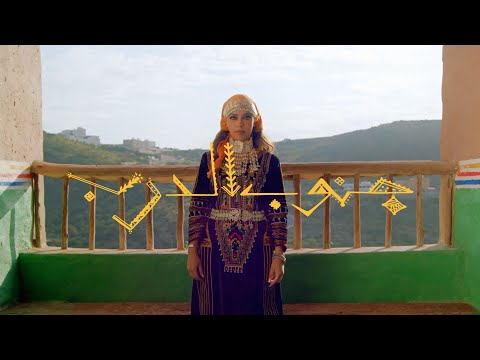 Balqees - Janoub Al Darb (Official Music Video)   بلقيس - جنوب الدرب