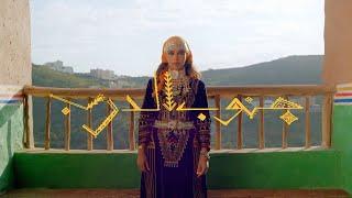 Balqees - Janoub Al Darb (Official Music Video) | بلقيس - جنوب الدرب