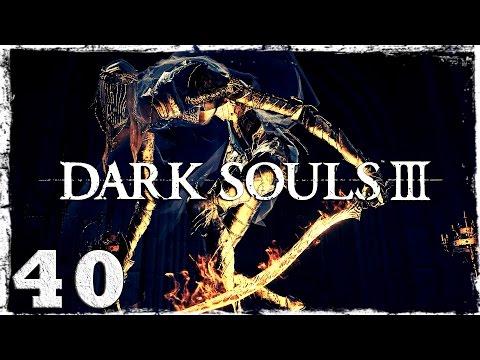 Смотреть прохождение игры Dark Souls 3. #40: БОСС: Танцовщица Холодной Долины.
