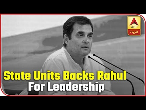 CWC To Meet Again, State Units Root For Rahul To Lead Party | ABP News
