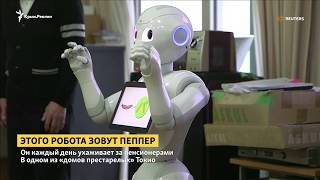видео Технология ухаживания