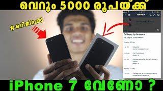 5000 രൂപയ്ക്കു പക്ക ഒറിജിനൽ iPhone 7 വേണോ ?   Carding Explained in Malayalam