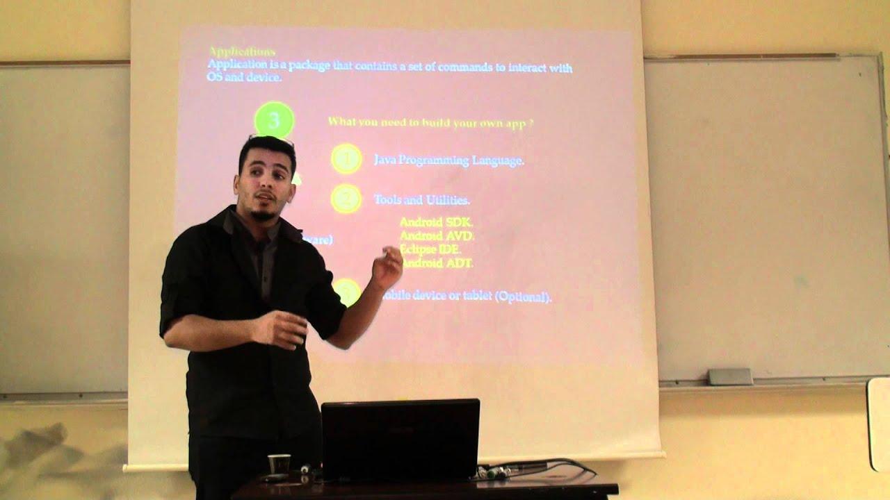 الجزء الثالث : شرح حول تطبيق أندرويد