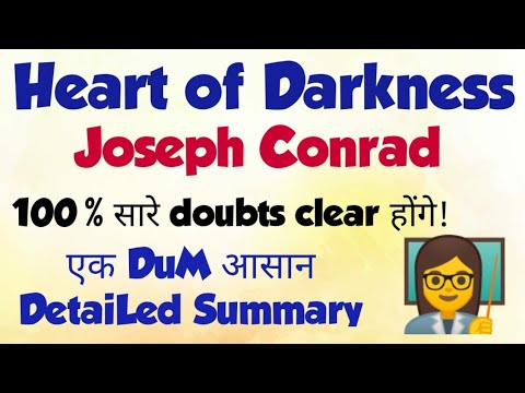 Heart Of Darkness (Hindi) | Joseph Conrad | Summary And Analysis | English Literature ||