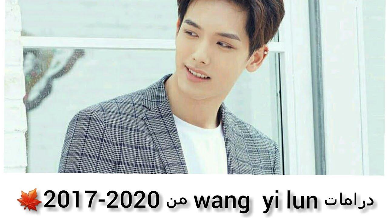 Wang Yi Battle at Xuchang2 - YouTube