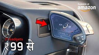 Top 5 MUST HAVE Car Accessories on Amazon! 2020 | Car Gadgets Under Rs100, Rs500, Rs1000, Rs5000