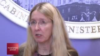Ульяна Супрун: заветы доктора Менгеле живут