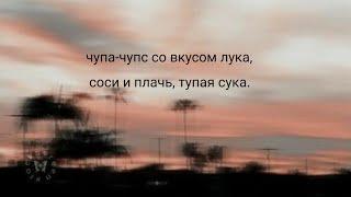 Воин ветра|•|Черепашки Ниндзя|•|Клип.