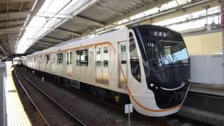 東急大井町線6020系試運転