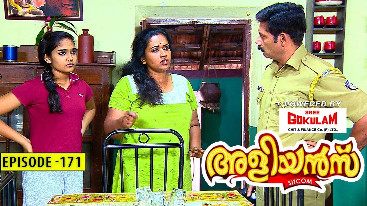 Download Aliyans - 171 | താക്കോൽ | Comedy Serial (Sitcom) | Kaumudy