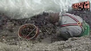 극한직업 - Extreme JOB_흑빛 보물을 찾아라- 홍합과 석이버섯_#002