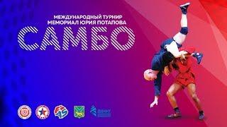 видео Международная Федерация Самбо