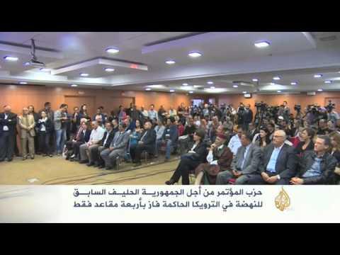 تراجع عدد من الأحزاب التونسية بالانتخابات التشريعية