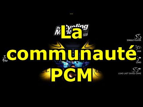 La communauté PCM, parlons-en !