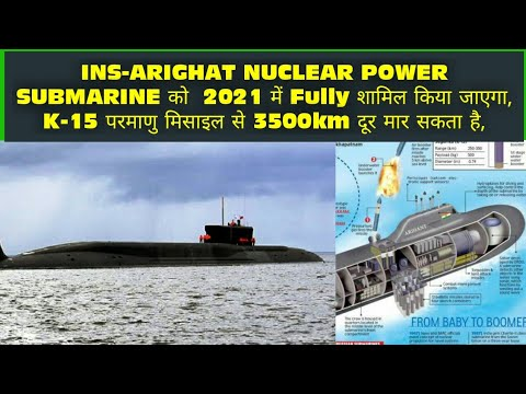 Download Big Updates, INS ARIGHAT Commining in 2021;Second Home Made Submarine in India,