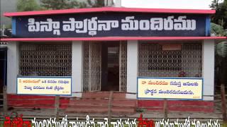 Intha Goppa Prema Nela Kadanduvu.wmv