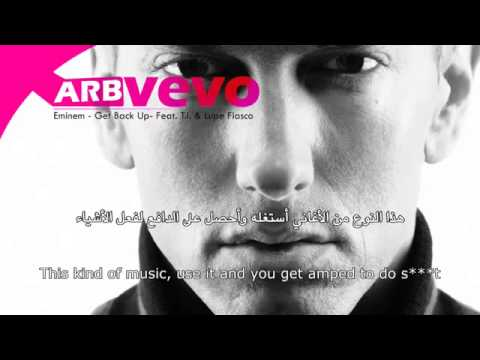 Eminem   Get Back Up  ft T I   Lupe Fiasco    مترجمة
