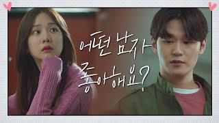 한지은(Han Ji eun)에 세상에 없을 직진 대시 …