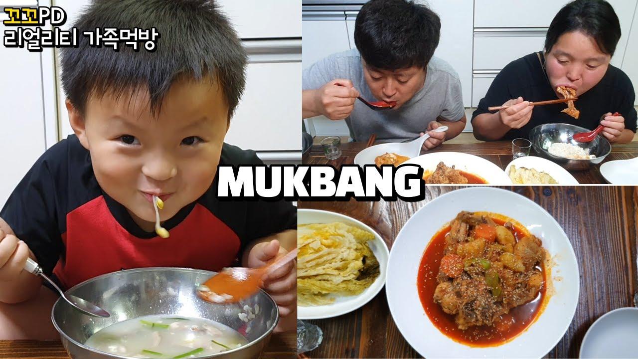 리얼가족먹방:)치킨먹고 닭볶음탕에 소주로마무리(ft.국밥)ㅣChickenㅣBraised Spicy Chicken&SojuㅣREAL SOUNDㅣMUKBANGㅣEATING SHOW