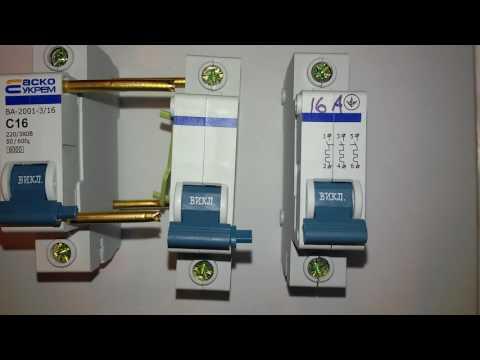 Как разобрать автоматический выключатель (автомат)