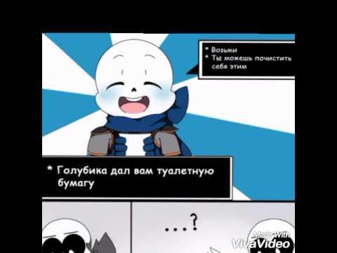 Комикс 2 Продолжение