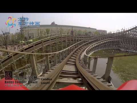 Jungle Trailblazer onride Mounted Go Pro 1080P 60FPS HD POV Oriental Heritage Ningbo