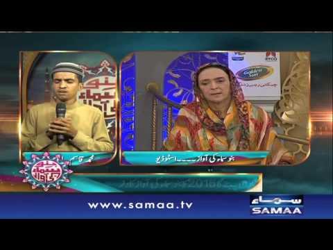 Muhammad Qasim - Bano Samaa Ki Awaz - 01 July 2016