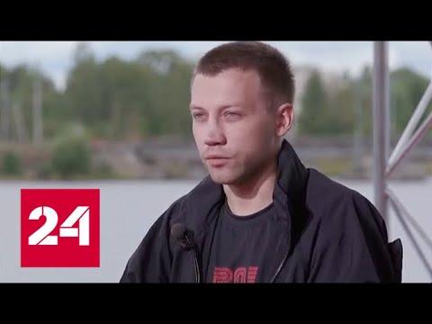 Александр Кузнецов рассказал о том, в чём похож на своих экранных героев - Россия 24